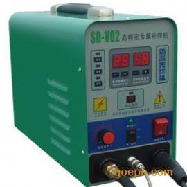SD-V02精密冷焊机