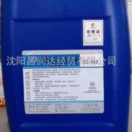 沈阳 工业清洁剂 XQ-153低泡铝材清洗剂(喷淋、超声波)