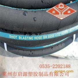 胶管厂直销北京耐磨喷砂胶管
