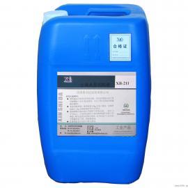 沈阳 工业清洁剂 XB-211合成水基切削液