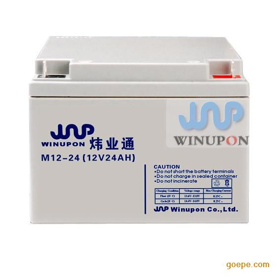 阀控密封型铅酸蓄电池