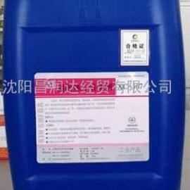 沈阳 工业清洁剂 XC-307铝散热片清洗剂