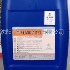 XD-501机电设备清洗剂