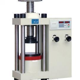 济南试验机之数显式液压压力试验机