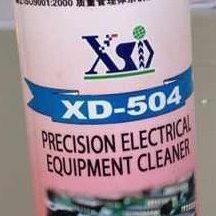 沈阳 工业清洁剂 XD-504 精密机电设备清洗剂