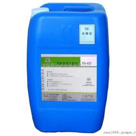 XS-412 高效杀菌灭藻剂