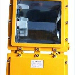 《BFC8110防焊泛光灯》400W八通防爆照明灯