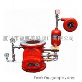 美科ZSFZ型湿式报警阀 干式报警阀 阀门厂家 消防阀