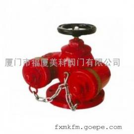 美科多用式消防水泵接合器 消防阀 阀门批发 阀门厂家