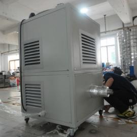 优质制冷空调除湿机