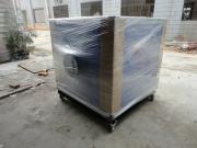 冷气机(工业低温空调)