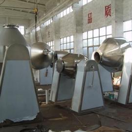 双锥回转真空干燥混合机生产杰创回转真空干燥机 质量好价格优