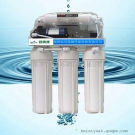 五级标准配置反渗透家用纯水机BSY-C01