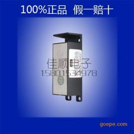 力士坚电插锁EC-C2000-290