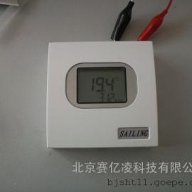数字式温湿度传感器