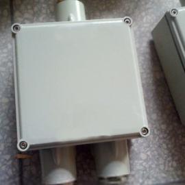 电伴热防爆接线箱