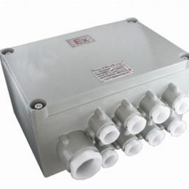 江苏BJX51防爆接线箱定做厂家