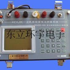 HY-ADZD-6A型多功能便携电法找水仪