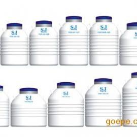 液氮罐YDS-100-216