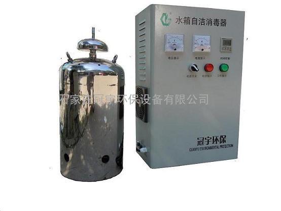 饮用水水箱自洁消毒器