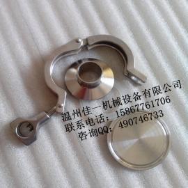 �刂莓a不�P�卡箍四件套(卡箍接�^、法�m盲板、卡箍及密封圈)