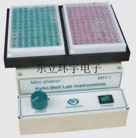 CHMH-1微量振荡器