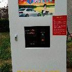 自助洗车机 价格
