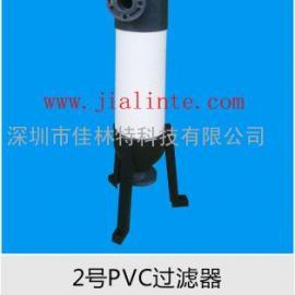 UPVC过滤器/全塑袋式过滤器