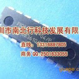 PIC16C711-04/P单片机