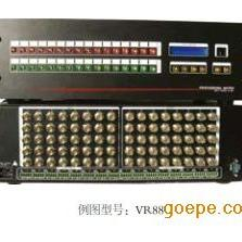 矩阵切换器 VR88A