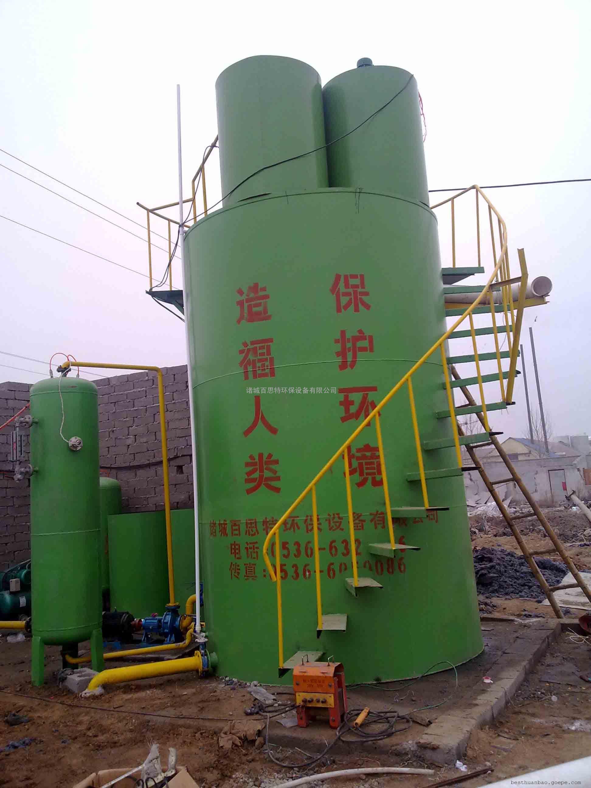 专业供应竖流式溶气气浮机