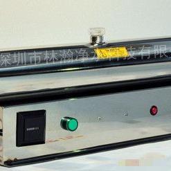 林瀚LH-UV56w紫外线净水消毒设备过流式紫外线消毒设备