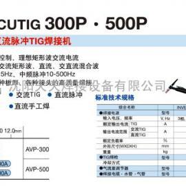 OTC逆变控制交直流氩弧焊机,理想矩形波交流电流