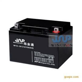 UPS铅酸蓄电池报价