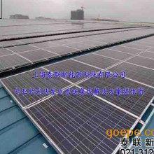太阳能发电 分布式商业屋顶100KW光伏发电站