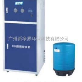宝康来商用反渗透直饮水机BKL-SRO-200GB