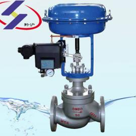 ZJHM精小型气动薄膜调节阀