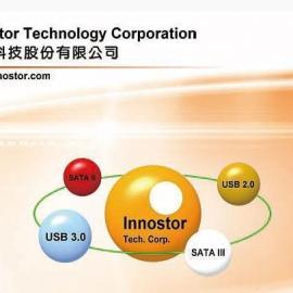 供应银灿USB3.0主控