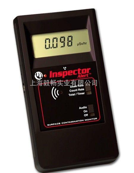 新款INSPECTOR射线报警检测仪