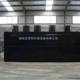 人造革污水处理设备