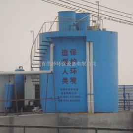 百思特竖流式气浮机 气浮装置 造纸污水处理设备 环保设备