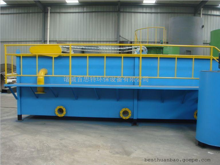 污水处理设备 涡凹气浮机