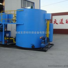 专业供应造纸污水处理设备