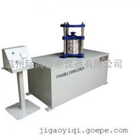 YT030G型土工布有效孔径测定仪(干筛法)