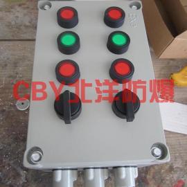 厂家直销防爆操作柱|防爆按钮控制器BZC51