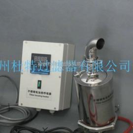 新版GMP 电加热不锈钢呼吸器