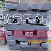 高锰钢系列铸件价格表