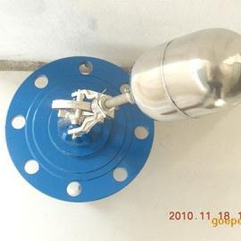 BUQK-02BUQK-02防爆浮球液位控制器优惠厂家供应
