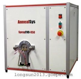 法国Annealsys SprayCVD设备 型号050