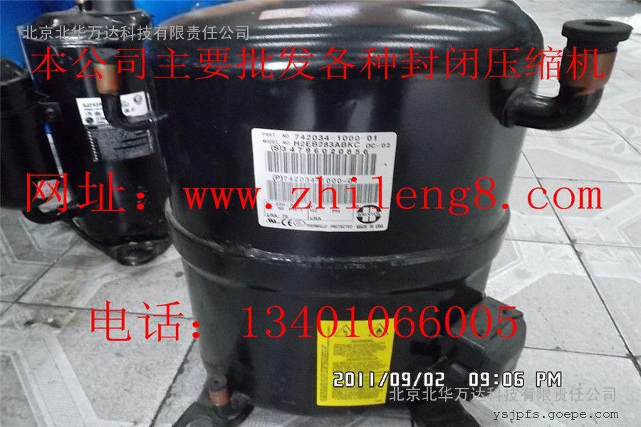 布里斯托H2EB283ABK布里斯托压缩机参数